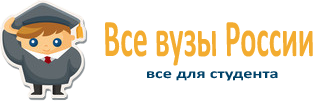 Учебные заведения, вузы, университеты города Выборг